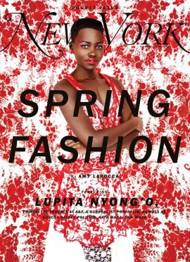 Lupita for New York Magazine